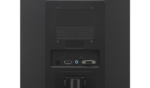 "24MK430H-B LED display 61 cm (24"") Full HD Noir"