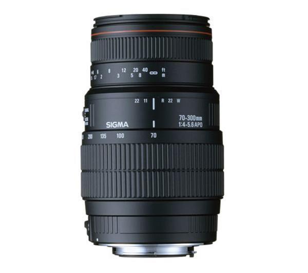 70-300mm F4-5,6 APO DG Macro lens