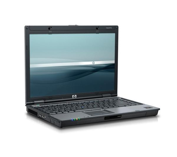 8510P : Microsoft Windows Vista professionnel - Intel Core 2 duo T7100 (2.1 GHz) - 80 Go - 2048 Mo - Lecteur DVD graveur DVD
