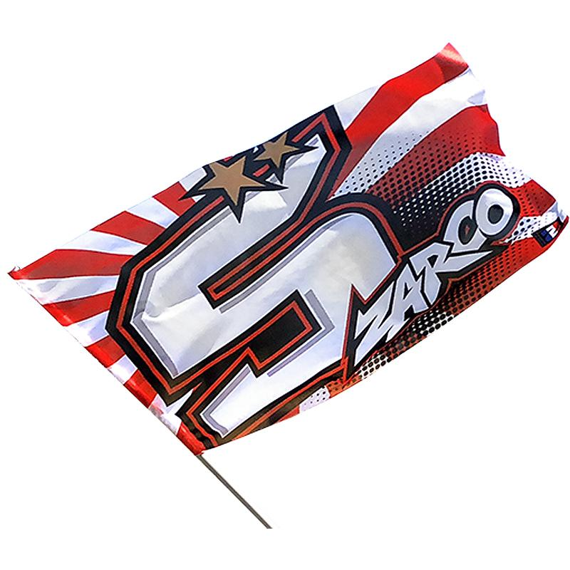 ZARCO-drapeau-johann-zarco-5-image-5476986